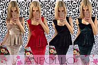 Женский стильный костюм из бархата: баска и юбка (4 цвета)
