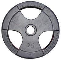 Диск для штанги 25 кг трехлепестковый