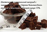 Шоколад диетический натуральный 55% какао 200 г Бельгия
