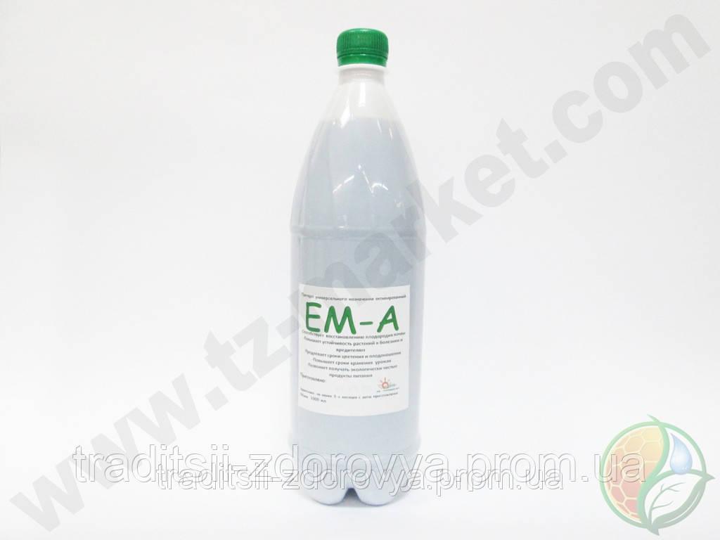 Препарат ЕМ-А для восстановления плодородия почвы и полива растений, 1 л