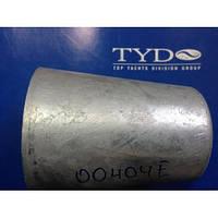 Анод цинковый для гребного вала d.45мм; 0,780 кг