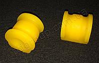 Втулка стабилизатора переднего SKODA (VAG 6Q0 411 314 R)
