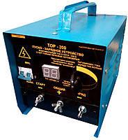 Пуско-зарядное устройство ТОР-200 ПЗУ