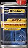 Тормозная жидкость Rheinol DOT4 500ml