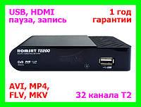 T2 ресивер (тюнер) Romsat T2200 (32 канала Т2)