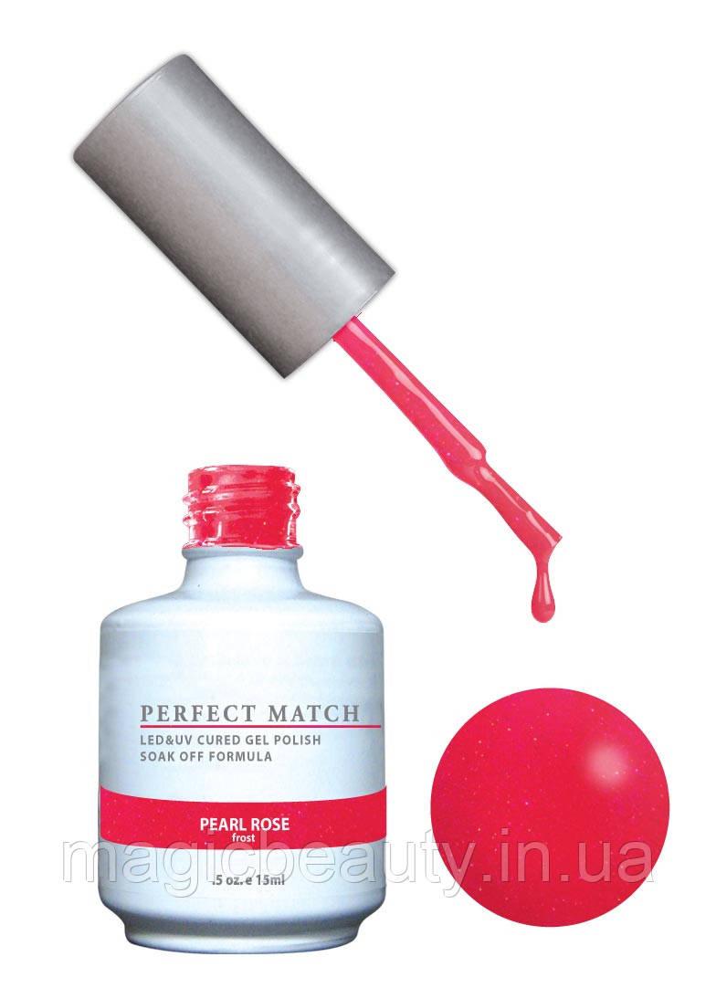 Гель-лак Lechat Perfect Match 122 PEARL ROSE 15 мл