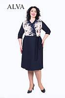 Платье Любава А-8406 (р.50-56)