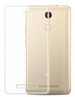Чехол накладка силиконовый TPU Remax 0.2 мм для Xiaomi Mi5s прозрачный