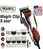 Машинка для стрижки Wahl 4004-0472 Magic Clip 5 star, фото 3