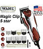 Машинка для стрижки Wahl 08451-016 (4004-0472) Magic Clip 5 star, фото 6