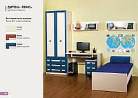 Детская комната, кровать, шкаф, комод, тумба, зеркало