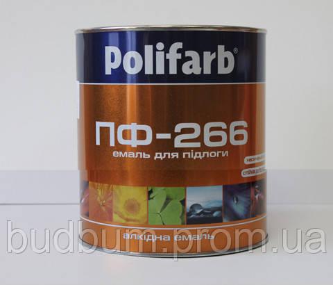 Эмаль для пола жёлто-коричневая ПФ-266 ТМ Polifarb 0,9кг