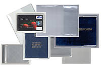 Прозрачная обложка для документов: обложки для зачетных книжек, санитарных книжек, трудовых книжек
