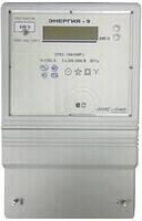 """Счетчик электроэнергии CTK3-10 A1H9P.t """"Энергия-9"""", 10 (100) А 3ф 3х220 / 380В, (+ А) кл.точн.1 электр. прям.вкл. многотарифный, Телекарт"""