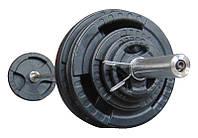 Штанга наборная олимпийская 143.5 кг 2.2 м, фото 1