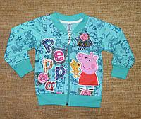 Кофта для Девочки на Замке Свинка Пепа Цвет Бирюза Рост 92-110 см
