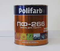 Эмаль для пола красно-коричневая ПФ-266 ТМ Polifarb 0,9кг