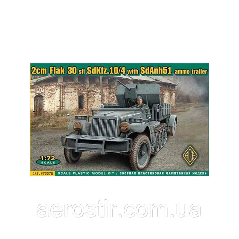 2cm FlaK 30 sfl Sd.Kfz.10/4 with Sd.Anh51 ammo trailer 1/72 ACE 72278
