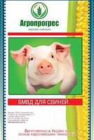Агропрогрес для свиней універсальний 10-15% стандарт
