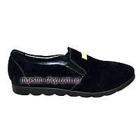 Туфли женские из натуральной замши синего цвета на плоской подошве, декорированы фурнитурой