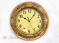 Настенные часы 5620А-2