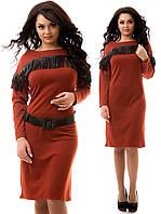 Стильное коричневое  батальное платье с ремнем. Арт-9822/47