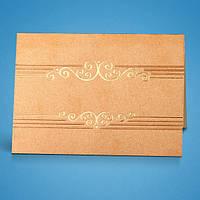 Рассадочная карточка на свадебный стол в медных тонах, гостевые, банкетные, именные карточки