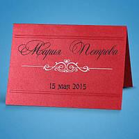 Рассадочная карточка на свадебный стол в яркокрасных тонах, гостевые, банкетные, именные карточки
