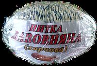 Нитка бавовняна (харчова), 100 м
