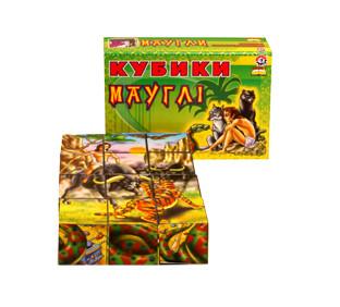 """Кубики пластмасовые """"Маугли"""" (12 кубиков), 0717"""