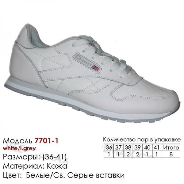 Женские кроссовки Demax Демакс Рибок Reebok 7701-1