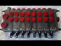 Гидрораспределитель РХ-346(Болгария) 8 (восьми) секционный
