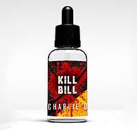 Kill Bill Charlie B - 30 мл, VG/PG 70/30