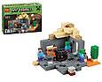 """Конструктор лего майнкрафт Аналог Lego Minecraft Bela 10390 """"Подземелье"""" 219 дет, фото 4"""
