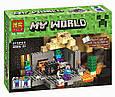 """Конструктор лего майнкрафт Аналог Lego Minecraft Bela 10390 """"Подземелье"""" 219 дет, фото 2"""