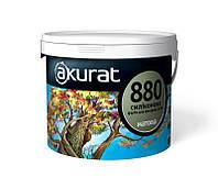 Фасадная силиконовая краска АКУРАТ 880 матовая.