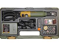 Бормашина Proxxon Micromot 50 / E 28515 з набором аксесуарів знижувальним трасформатора 12В