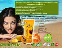 Крем для лица spf 20 с экстратом Папайи отбеливающий,матирующий  Papaya Skin Whitening Cream