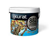 Фасадная силиконовая краска АКУРАТ 882 фактурная