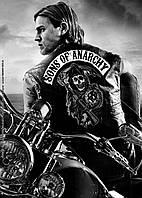 Картина 40х60 см Сыны Анархии мотоциклист