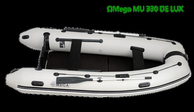 моторні човни pvc купити - надувные лодки под мотор - omega 330 MU DE LUX