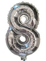 Воздушный шар фольгированный серебряный, цифра 8