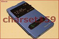Чехол книжка Huawei Honor 3C flip синий window