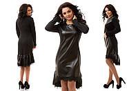 Модное трикотажное черное  платье со вставками из эко-кожи, отделка кружевом, батал. Арт-9824/47