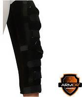 Фиксатор универсальный для коленного сустава разъемный (тутор) 45 см ARMOR ARK1045
