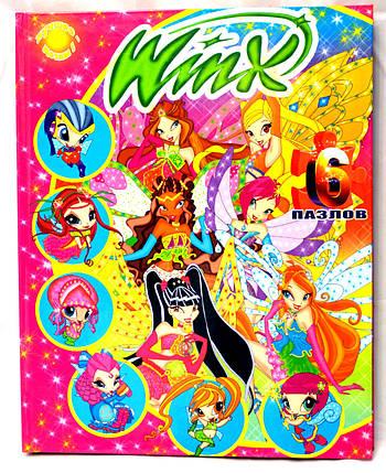 Winx.Книга-пазл., фото 2