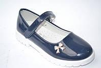 Детская обувь- новинки Весна 2017.Туфли на девочек от ТМ. ВВТ (разм. с 31 по 36) 8 пар