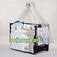 Комплект постельного белья в детскую кроватку для новорожденного 8 элементов с одеялом 120х90 см 3381 Голубой
