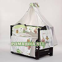 Комплект постельного белья в детскую кроватку для новорожденного 8 элементов с одеялом 120х90 см 3381 Зеленый