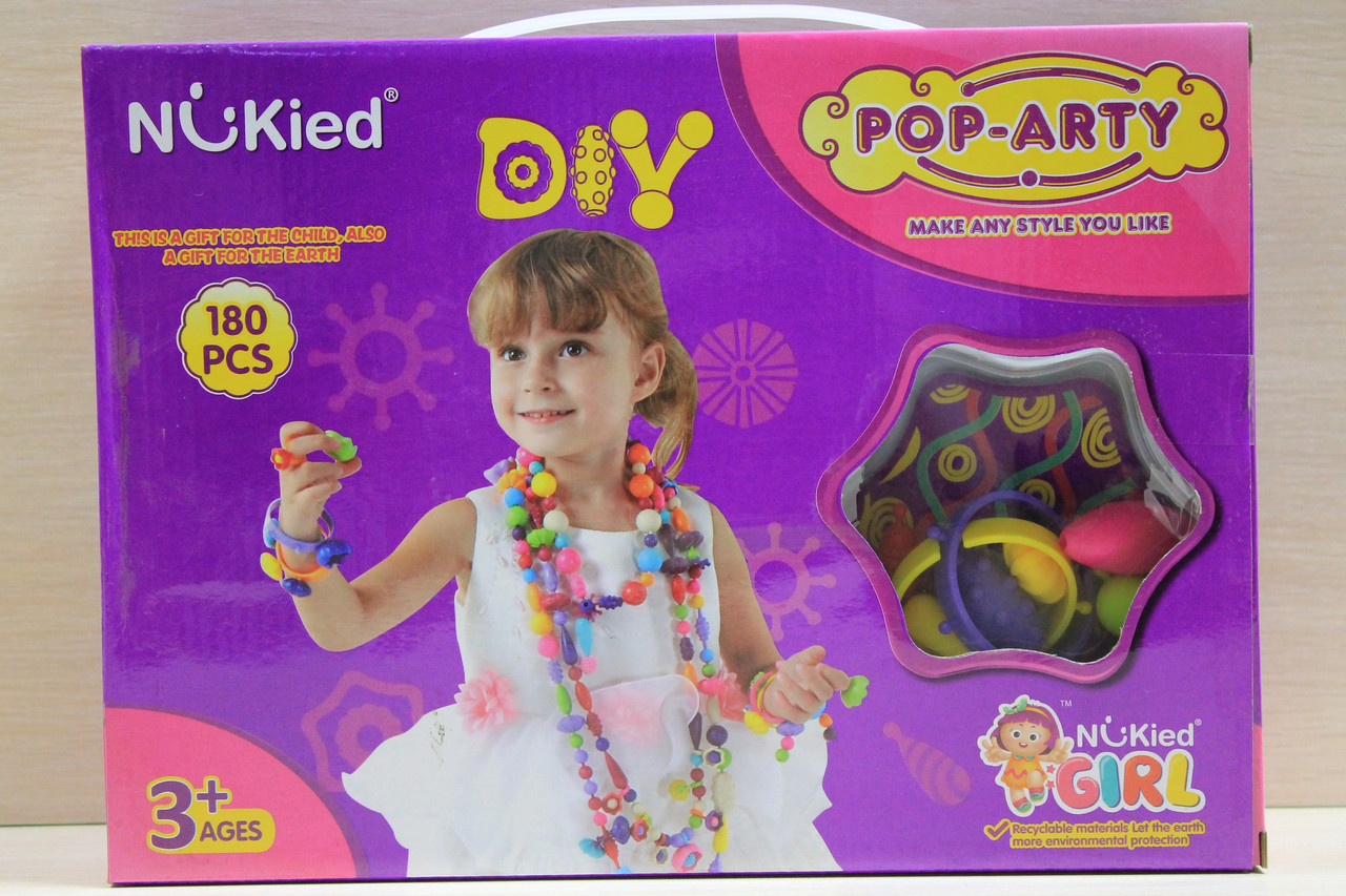 Набор для творчества, бусины, крепления для колец, браслетов в банке 12*15*12 см - Style-Baby детский магазин в Киеве